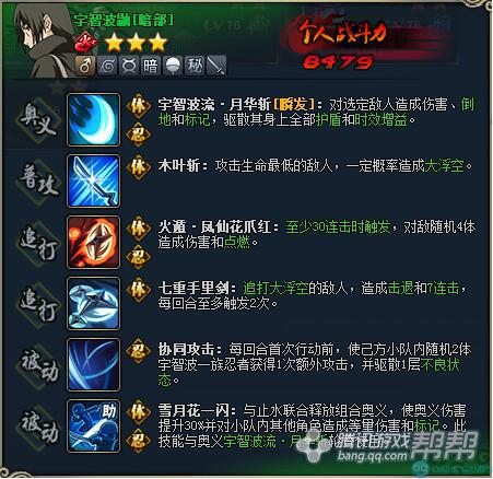 0itachi-news