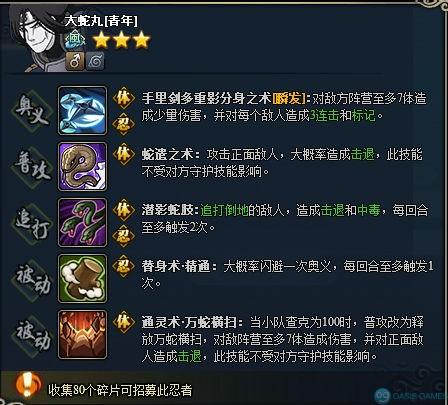 0-oro-san-news