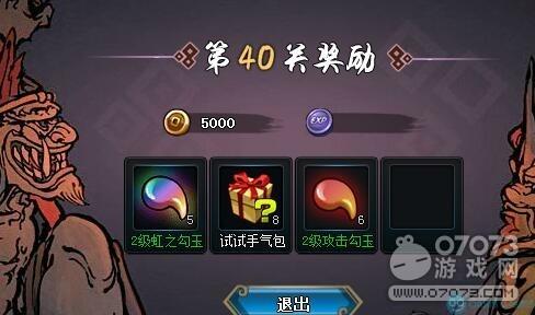NO_China_neupaket