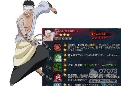 NO_China_Danzo_2