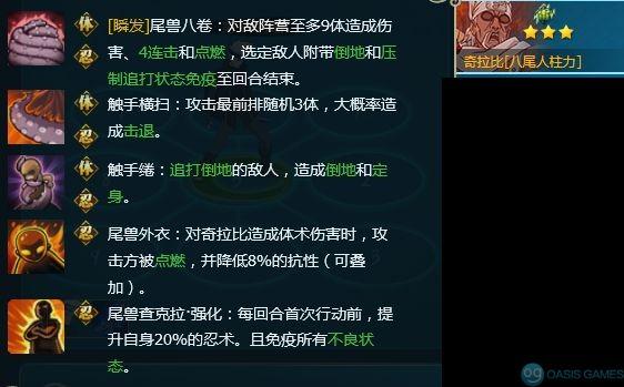 China_Bee3_news1