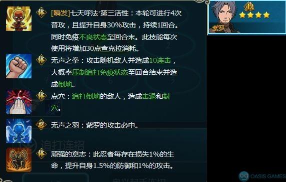 China_Shira_news1