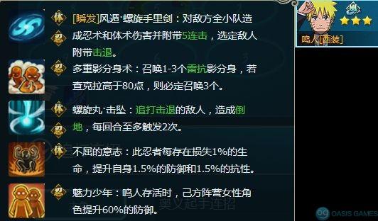 China_Naruto10_news1