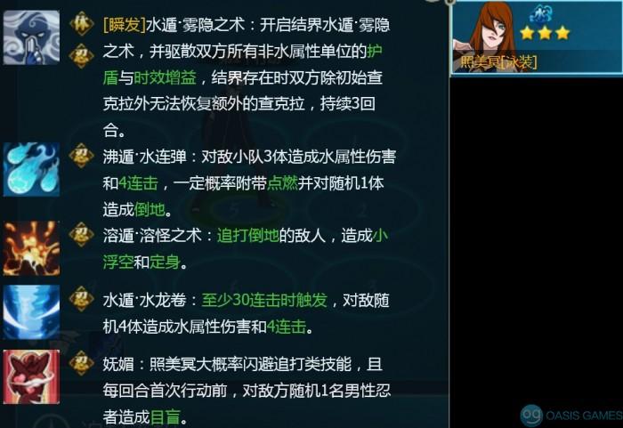 China_Terumi2_news1