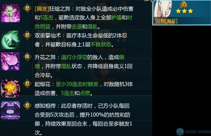 China_Ino4_news1