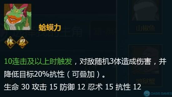 China_Geistfrosch_3