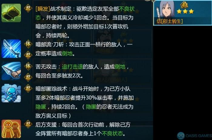 China_Shin_news1