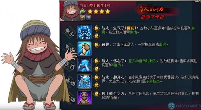 NO_China_Yota_1