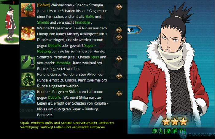 shikamaru weihnachten