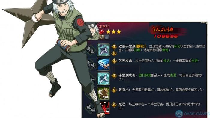 china_mizuki_1