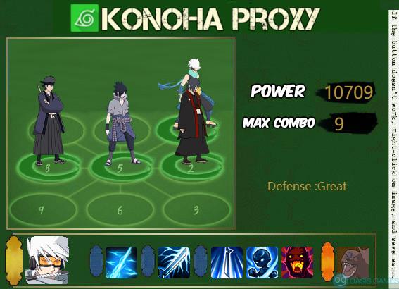 proxy (4)