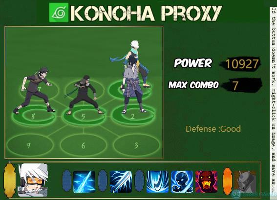 proxy (7)